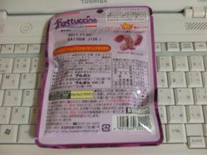 ミックスフルーツソーダ味 2