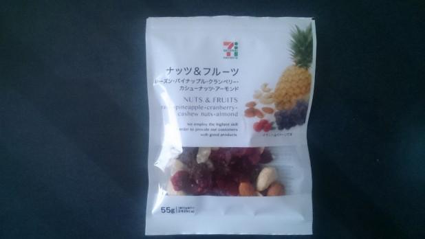 ナッツ&フルーツ 1