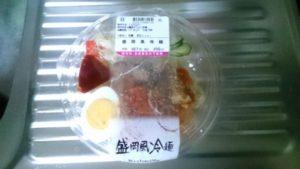 盛岡風冷麺 1