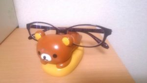新しい眼鏡 1