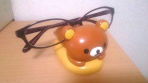 新しい眼鏡 2