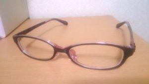 新しい眼鏡 3