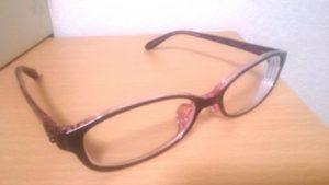新しい眼鏡 4