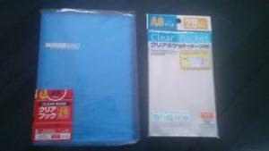 クリアファイルと袋
