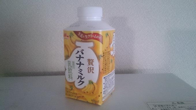 贅沢バナナミルク1
