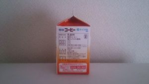 雪印コーヒー塩キャラメル2